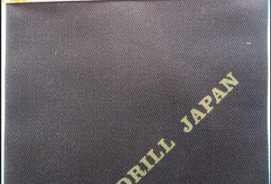 Bahan Kain Japan Drill, Bahan Jas Almamater